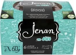 Jenan Omega Eggs  6pcs
