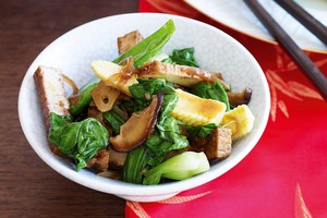 Chinese Stir Fried Vegetables 1pcs