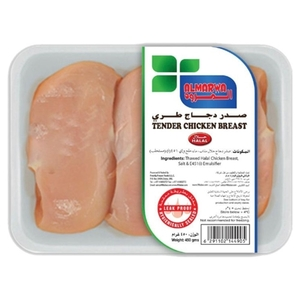 Al Marwa Chicken Breast Tender 450g