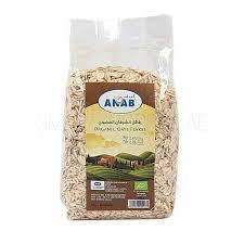 Organic Oat Flakes 1pkt