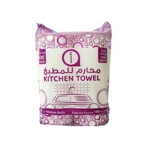 Aswaaq Kitchen Towel Kit 2x150x2p