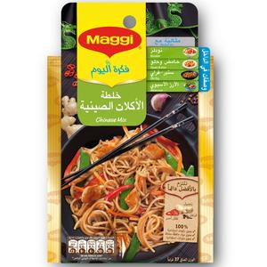 Nestle Maggi Soup Chinese Mix 37gm