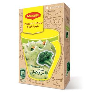 Maggi Instant Broccoli Soup 15g