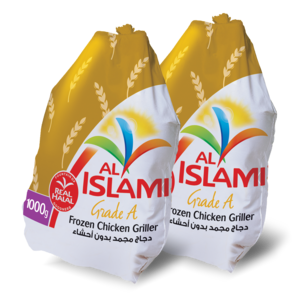 Al Islami Chicken Grill 2x1kg