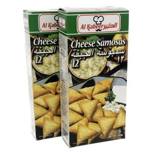 Al Kabeer Cheese Samosa 2x240g