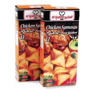 Al Kabeer Chicken Samosa 2x240g