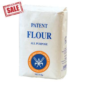 Kfmb Patent Flour 5kg