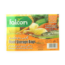 Falcon Food Storage Bag Medium 40 X17 Cm 40x17cm