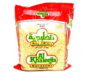 Al Khaleejia Rice 400gm