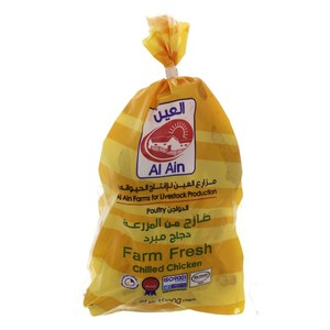Al Ain Fresh Chicken 1kg
