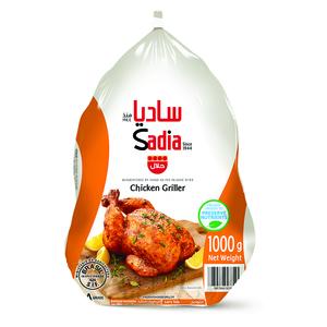 Sadia Chicken Griller 1000g