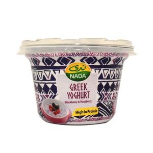 Nada Greek Yoghurt Blackberry & Raspberry 160gm