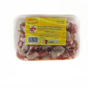 Al Ain Fresh Chicken Bones 1kg
