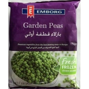 Emborg Frozen Green Peas 450gm