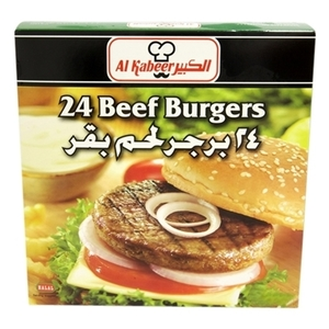 Al Kabeer Beef Burger Hot & Spicy 200gm