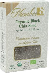 Organic Black Chia Seeds 320g