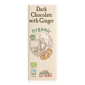 Org Dark Chocolate 1pkt