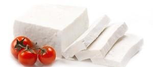 Bulgarian Low Fat Cheese 250gm
