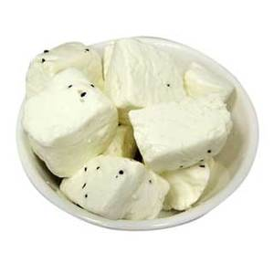 Nabolsi Cheese Ball 250gm