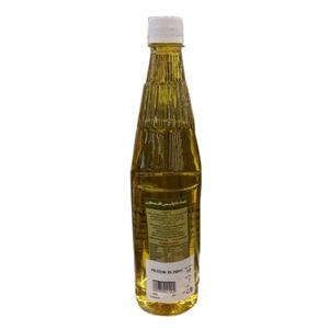 Palestin Oil 750ml