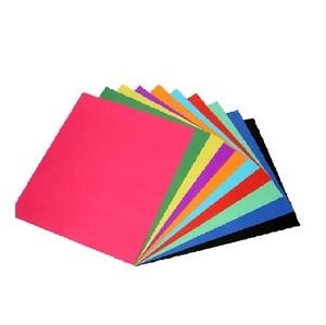 Chart Paper-Colour - 70Cm X 100Cm 1pc