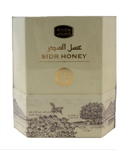 Al Shifa Honey Sidr 500g