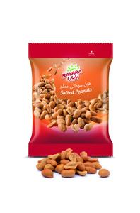 Bayara Snacks Peanuts Salted 30g