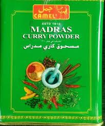 Aeroplane Curry Powder Madras 500g