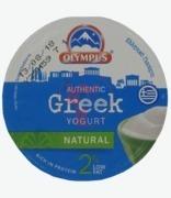Olympus Yogurt 2% Fat 150g