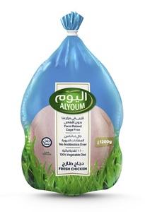 Alyoum Whole Chicken Bag Pack 10x1200g