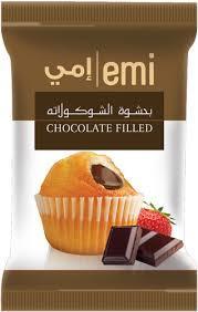 Emi Cupcake Choco Flavor 40g