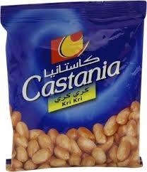 Castania Peanuts In Shell Bag 200g