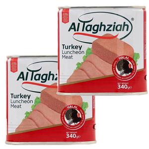 Al Taghziah Luncheon Turkey 2x340g