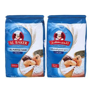 Al Baker Plain Flour 2x2kg