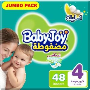 BabyJoy Compressed Diamond Pad Diaper, Jumbo Pack Large Size 4, 10 - 18 Kg 48pcs