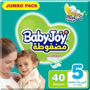 BabyJoy Compressed Diamond Pad Diaper, Jumbo Pack, Junior Size 5, 14 - 25 Kg 40pcs