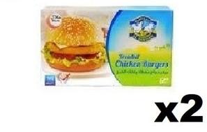 Al Rawdah Coated Chicken Burger Twin Pack 2x500g