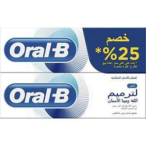 Oral B Gum & Enamel Fresh Toothpaste 2x75ml