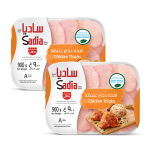 Sadia Chicken Thighs 2x900g