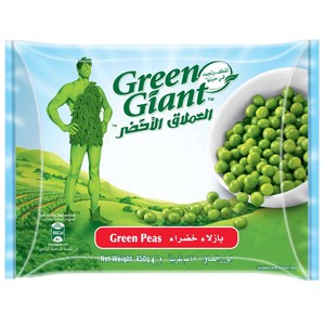 Green Giant Frozen Garden Peas 3x450g
