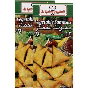 Al Kabeer Vegetable Samosa 2x240g