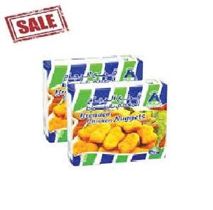 Al Saffa Chicken Nuggets 2x400g