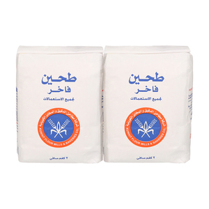 Kfmb Patent Flour 2x2kg