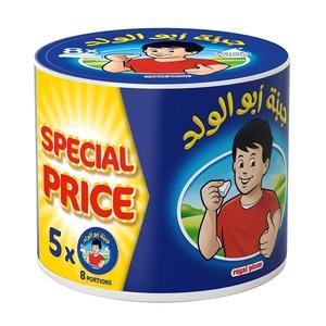 Jibnet Abu El Walad Cheese Triangles 600g - 5x8 portions