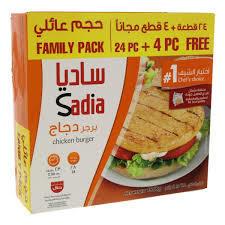 Sadia Chicken Burger 1568g