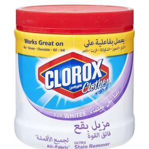 Clorox Clothes Original Powder White Clothes Supreme Whitener 100% Stain Removal 450g