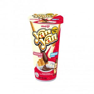 Meiji Yan Yan Choco Milk 44g
