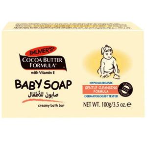 Palmer's Coca Butter Formula Baby Soap With Vitamin E 100g