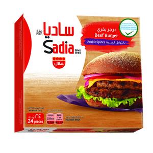 Sadia Beef Burger 1344g