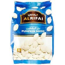 Al Rifai Seeds Pumpkin 350g